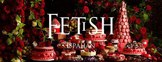 FETISH ISPAHAN