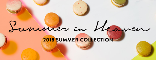 Summer Gift Collection 2018